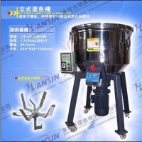 供应深圳100公斤立式混色机