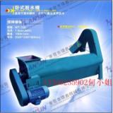 供应大型塑料卧式脱水机