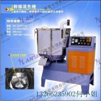 供应深圳干燥混合机