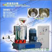 供应深圳高速混合机搅拌机