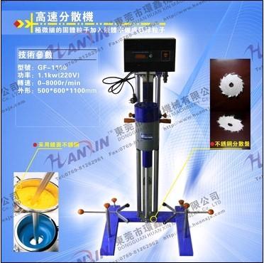 供应深圳20分散机实验室专用分散机