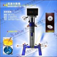 供应深圳20L分散机实验室专用分散机