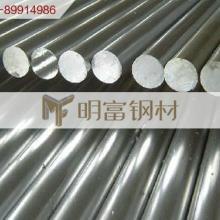4140捆线4140盘条盘线圆钢精品推荐4140美国优质合全结构钢批发