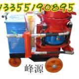供应混凝土喷浆机 建筑喷浆机价格