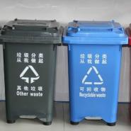 脚踏分类垃圾桶图片