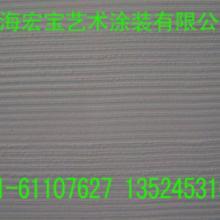 供应长熟硅藻泥施工