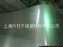 供应201不锈钢材优质钢材