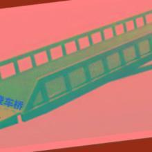 温州移动式登车桥|温州移动式登车桥生产厂家|温州移动式登车桥价格批发