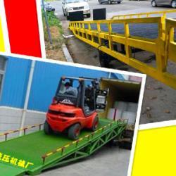 供应移動式登車橋供应商,移動式登車橋價格