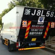 台州专业生产汽车尾板批发商图片