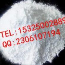 供应食品饲料添加剂山梨酸钾