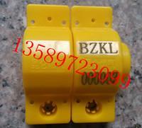 供应水表接头塑料封扣、燃气表接头封套、煤气表封卡扣图片