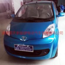 湖南省益阳市供应时风空调电动轿车,此车型有空调、电动助力转向等多个选批发