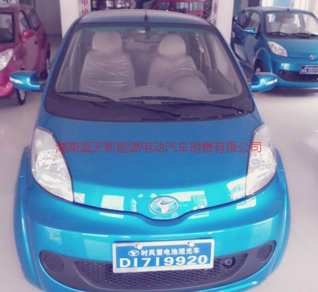 湖南蓝天新能源电动汽车销售有限公司