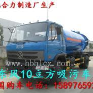 东风12吨吸污车图片