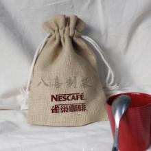 供应咖啡袋定做/麻布收口高档精美咖啡包装