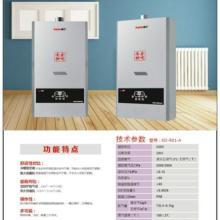 供应蒸汽机/无压蒸汽机/厨房用蒸汽