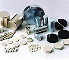 供应深圳钕铁硼磁铁厂家,钕铁硼磁铁价格,钕铁硼磁铁批发批发