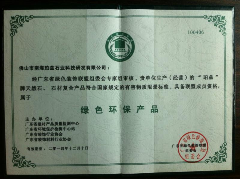 金银珠宝首饰办理中国著名品牌证书