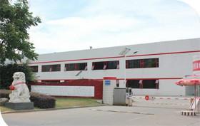 安平县溢水丝网制品厂