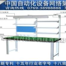 供应大朗非标定做多功能独立工装板工作台厂家直销、设计图纸报价