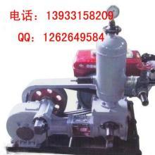 供应【BW160泥浆泵球阀泵头】厂家直销图片