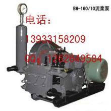 供应BW160-10泥浆泵泵头广州出厂价格图片