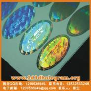 深圳激光防伪标签图片