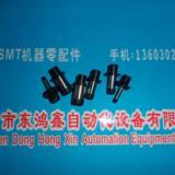供应GSM环球吸嘴,广东环球吸嘴批发厂家,深圳最大的环球吸嘴供货商