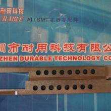 供应深圳VCD插件机零件厂家在哪里?