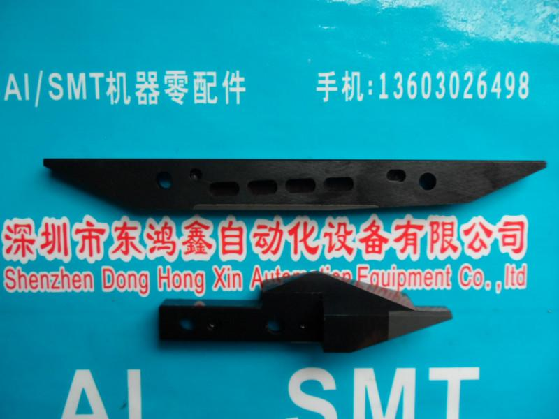 供应深圳环球三洋200切料刀厂家;深圳环球三洋200切料刀厂家报价