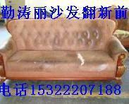 番禺市桥沙发翻新图片