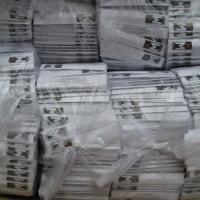 供应成都面巾纸批发,成都面巾纸批发厂家,成都面巾纸批发商