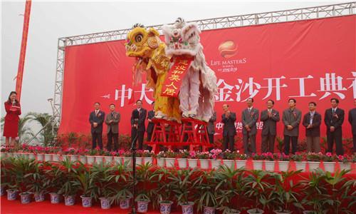 供应珠海周年庆典策划公司
