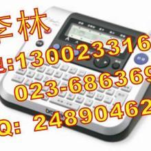 供应电线号码机PT-1280兄弟编码机耗材李林
