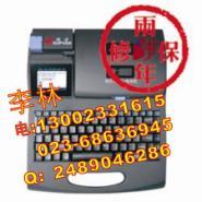 硕方TP66I电脑标签打号机图片
