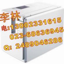 供应兄弟电脑标签机PT-9700耗材