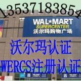 供应蓝牙耳机WERCSmart注册/电池WERCSmart注册