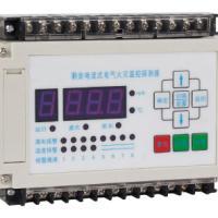 供应苏州漏电报警系统供货商价钱 13777720117