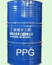 高价回收:聚氨酯原料聚醚多元醇批发