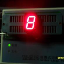 供应宏齐0.36英寸一位数码管共阴红光批发