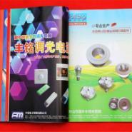 深圳罗湖LED电源宣传画册印刷图片