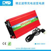 供应修正波12V/1000W带充电一体机 逆变器带充电12V/1000W