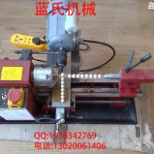 供应佛珠机佛珠车床木珠机木珠抛光机北京做珠子机器