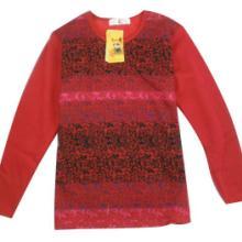 冬季保暖内衣批发十三行保暖内衣批发市场便宜保暖内衣甩卖批发