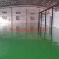 供应惠州专业承接耐磨地坪漆工程厂家