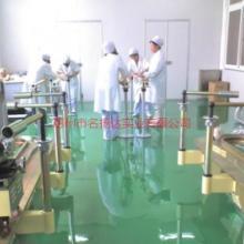 防静电地板漆机房防静电地板-厂家批发报价价格图片