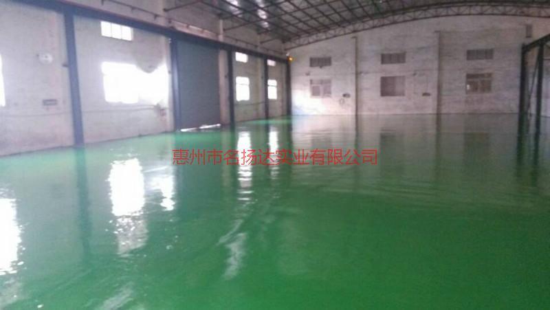 供应惠州市陈江工业耐磨地板漆