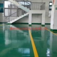 惠州哪里有耐磨地坪漆廠家批發工程承包圖片