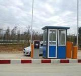 停车场管理系统安装